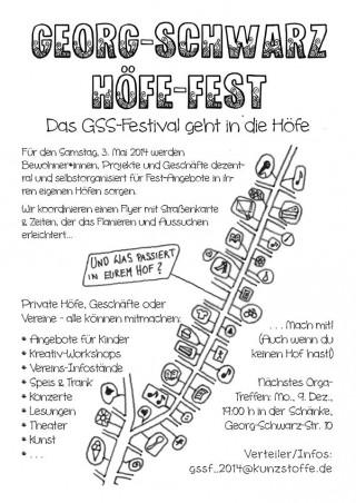 Georg-Schwarz-Höfe-Fest 2014 benötigt Unterstützung - Nächstes Orga-Treffen am 09. Dezember | Das GSS-Festival geht 2014 in die Höfe / Flyer: kunZstoffe e. V.