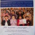 mitgestALTER-Kabarettpremiere am 09. 12. im Stadtteilladen Leutzsch | Plakat zur mitgestALTER - Premiere am 09. 12. 2013 / Foto: Enrico Engelhardt